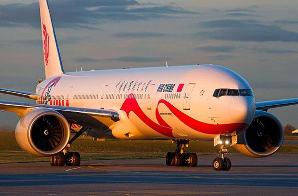 Air China thong tin hang hang khong Air China 2