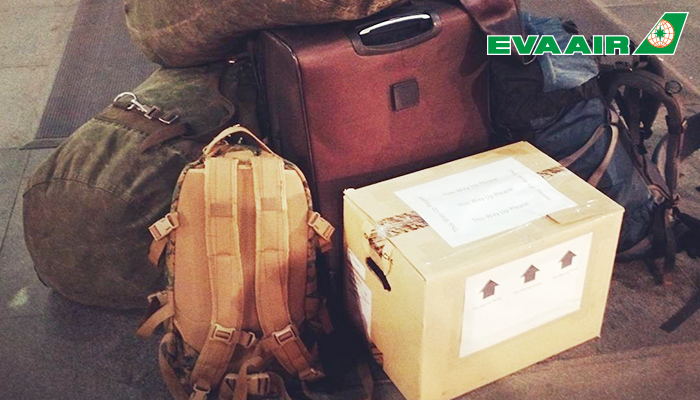 Photo of Mua hành lý quá cước tiết kiệm đến 10% của Hãng hàng không Eva Air